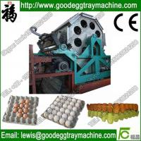 China Automatic Paper Pulp Molded Egg Tray Machine(FC-ZMG4-32) on sale