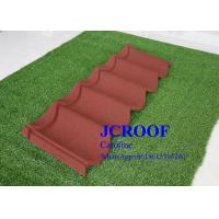 Wholesale Reliable Millan Sheet Stone Coated Steel Shingles 0.35mm / 0.4mm Thickness from china suppliers