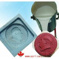 Wholesale RTV-2 Addition Cure Silicone for Plaster Moulds from china suppliers