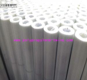 Wholesale High Tensile Strength Fiberglass Waterproof Felt Excellent Heat Resistance from china suppliers