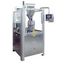Buy cheap Automatic Capsule Filling Machine, NJP800 from wholesalers