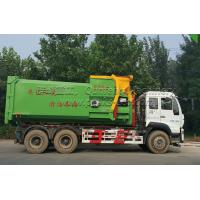 Buy cheap Intelligent Mobile Waste Compress Equipment environmental equipment factory from wholesalers