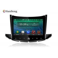 Wholesale 8 inch Auto Navigation System 2015 Chevrolet  Trax Full Touch PX3 Quad Core Cortex-A9 CPU from china suppliers