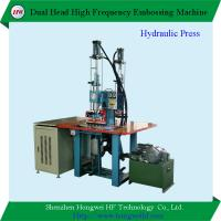 wholesale blister packaging machine hongweihftechnology