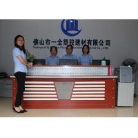 Foshan Yiquan Plastic Building Material Co.Ltd
