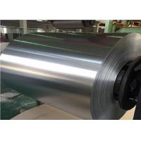 Wholesale Low Strength 1100 H14 Aluminum Sheet , 0.2mm-30mm Mill Finish Aluminum Sheet from china suppliers