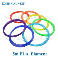 China 21 Color 5M PLA 3D Printer Filament 1.75mm For 3D Printing Pen Doodle wholesale