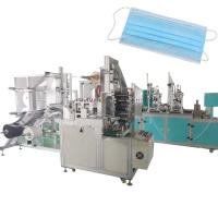 Wholesale Automatic Disposable Civil Face Mask Manufacturing Machine 3 Player OEM from china suppliers
