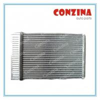 Wholesale Chevrolet New Sail Auto Parts 9029849 cooling parts radiator heater from china suppliers