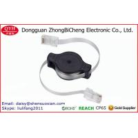 Wholesale Retractable 1.5M Type 8 Number of Conductors Function Network Cable from china suppliers