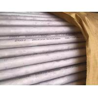 Wholesale AISI 316L Metric Size Tubes SS Seamless Pipes Hydraulic ASTM A269/A213 –AISI 316L from china suppliers