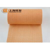 China polyester/viscose chemical bond non-woven fabric cleaning wipes, cellulose nonwoven fabric wholesale
