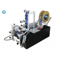 Wholesale Semi Automatic Small Labeling Machine , Round Vial Labeling Machine from china suppliers