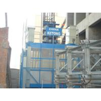Wholesale VFD Platform Personnel Hoist , Building Lifter High Speed 0 - 96 m/min from china suppliers