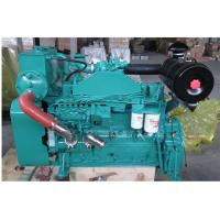 Wholesale Cummins 100 KW 6BT5.9-G2 stationary diesel engine motor for generator set from china suppliers