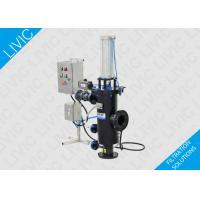 Vertical Style Process Water Filter , 1.0 MPa Industrial Water Purification Systems