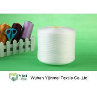 Buy cheap Ring Spun Polyester Z Twist 100% Polyester Yarn 40s/2 Low Shrinkage for Sewing from wholesalers