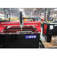 Wholesale Heavy Duty Gantry CNC Plasma Cutting Machine For Metal Fabrication Automated from china suppliers