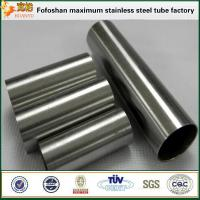 Buy cheap 316 grade round rectangle tubes 18 inch welded stainless steel pipe from wholesalers