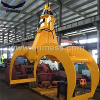 Wholesale Excavator Grab Attachment Peel Grab Bucket For Loading Logs 12T from china suppliers