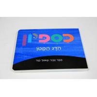 Wholesale 200gsm Card Custom Board Book Printing With Fancy Paper / Speciality Paper from china suppliers