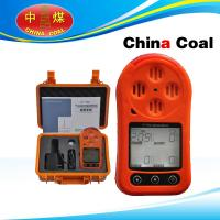 Wholesale Portable Multi Gas Detector from china suppliers
