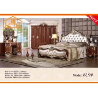 leather antique home furniture german classic multifunctional bedroom furniture