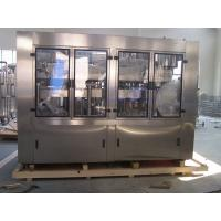 Wholesale bottle filling plant from china suppliers
