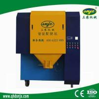 Wholesale Mini Mobile Fertilizer Batching and Blending machine (machinery-farm machinery-fertilizer machinery) from china suppliers