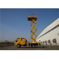 Wholesale 200kg Load Aerial Work Platform Truck Vehicle Mounted Platform Altitude 0-1000m from china suppliers