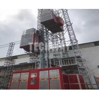 Buy cheap Building hoists with middle speed from wholesalers