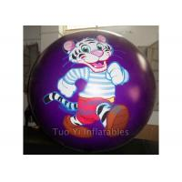 Wholesale 0.18mm PVC Inflatable Printed Helium Balloon For Advertising Waterproof from china suppliers