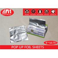 Wholesale Piece Shape Aluminium Pop Up Foil Sheets 9 Inch  X 10.75 Inch Non Stick Easy For Use from china suppliers