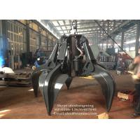 Wholesale Industrial Electric Hydraulic Orange Peel Grab / Excavator Scrap Grab 10 Ton - 50T from china suppliers