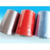Wholesale 100% Viscose Yarn/Thread (WT2061) from china suppliers