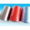 Buy cheap 100% Viscose Yarn/Thread (WT2061) from wholesalers