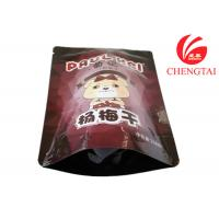 Buy cheap Sealable Plastic Bird Pet Food Packaging , Zipper Top Stand Up Pouch from wholesalers