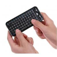 Wholesale Mini Air Mouse And Keyboard With IR Remote from china suppliers