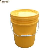 Wholesale Beekeeping Equipment 20L Honey Tank Without Honey Gate Plastic Honey Barrel from china suppliers
