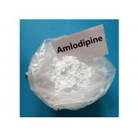 Wholesale Amlodipine Pharmaceutical Raw Powder 88150-42-9 Nervous System Drug Quick Effect from china suppliers