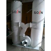 Buy cheap MF9030 Dust Collector/Wood Dust Collector/Dust Collector Price from wholesalers