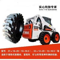 Buy cheap Pneumatic Industrial Tire 5.00-8 Neumaticos Minicargadores from wholesalers