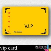 Wholesale Silk Screen Printing Blank PVC Cards / Wedding Invitation Card Printing from china suppliers