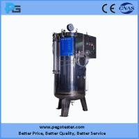 Wholesale IPX8 High Pressure Water Tank 0-0.3Mpa according to IEC60529 for Diving Appliance from china suppliers