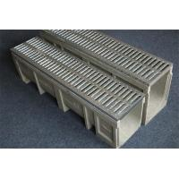 Quality U shape linear drainage trench/ditch system with grills/ poly trench drain for sale