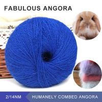 Buy cheap extremely luxurious long fiber angora hairy yarn with visually appearing from wholesalers