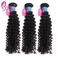 Buy cheap Double Weft 100 Indian Remy Hair Extensions / Natural Curly Weave Human Hair from wholesalers