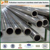 Wholesale 430 stainless steel seamless round pipe from china suppliers