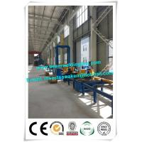 Buy cheap H Beam Assembling Machine, Automatic H Beam Production Line For Assembling and Fit Up from wholesalers