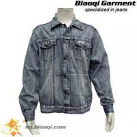 Wholesale Men's Jacket(3371) from china suppliers